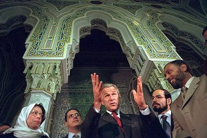 bush_islamic_center_washington