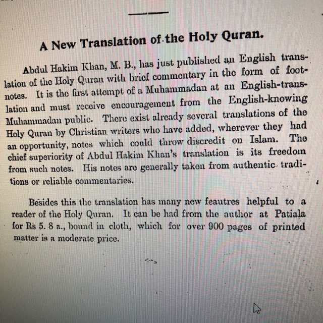 An english translation of the Quran by official Ahmadiyya